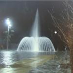 Fuente Parque Ohiggins