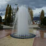 Fuente Puerto Natales
